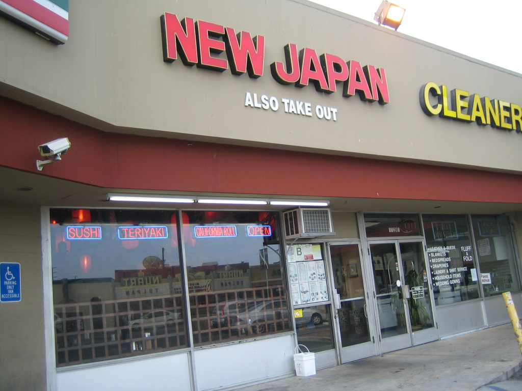 20090531-New Japan 03