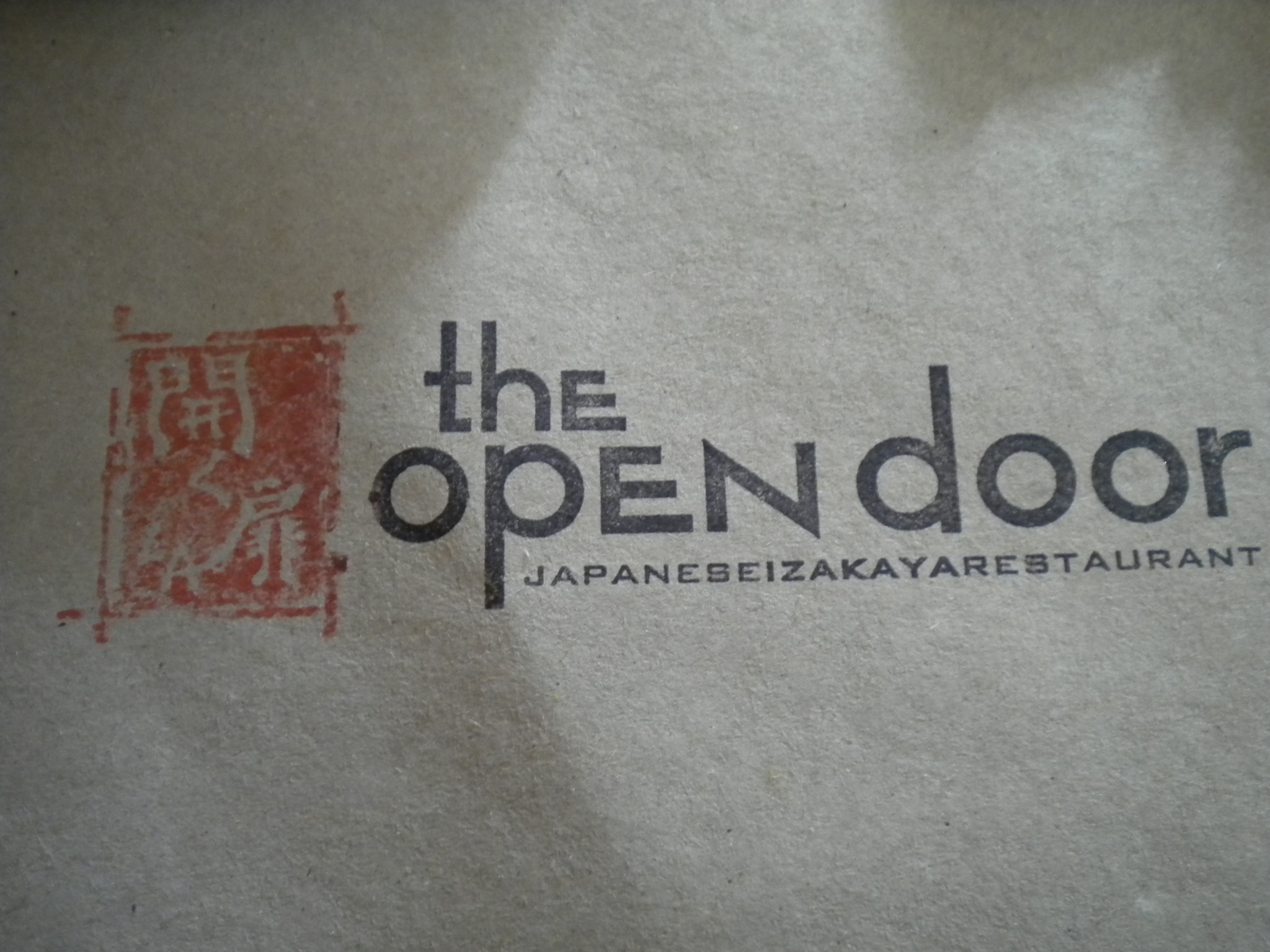 20090703-Open Door 01